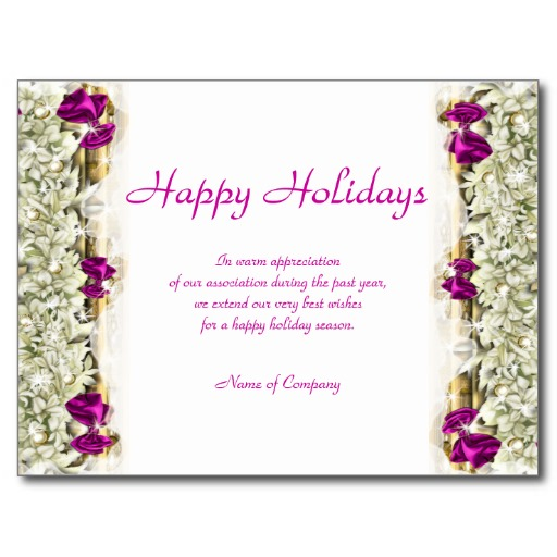 Holiday quotes for businesses quotesgram for Sayings for business christmas cards