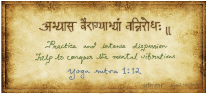 Yoga Sutras Quotes Sanskrit Quotesgram