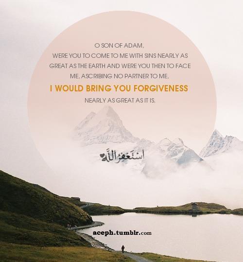 Islamic inspirational poem and hadith