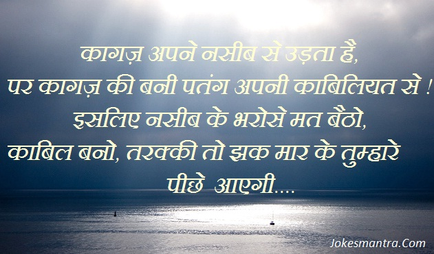 Hindi Quotes About Life. QuotesGram | 631 x 370 jpeg 98kB