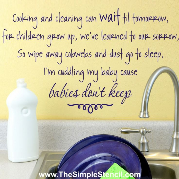 Spring Cleaning Quotes And Poems Quotesgram