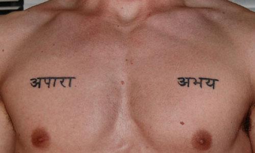 Good Tattoo Quotes Small Chest Quotesgram