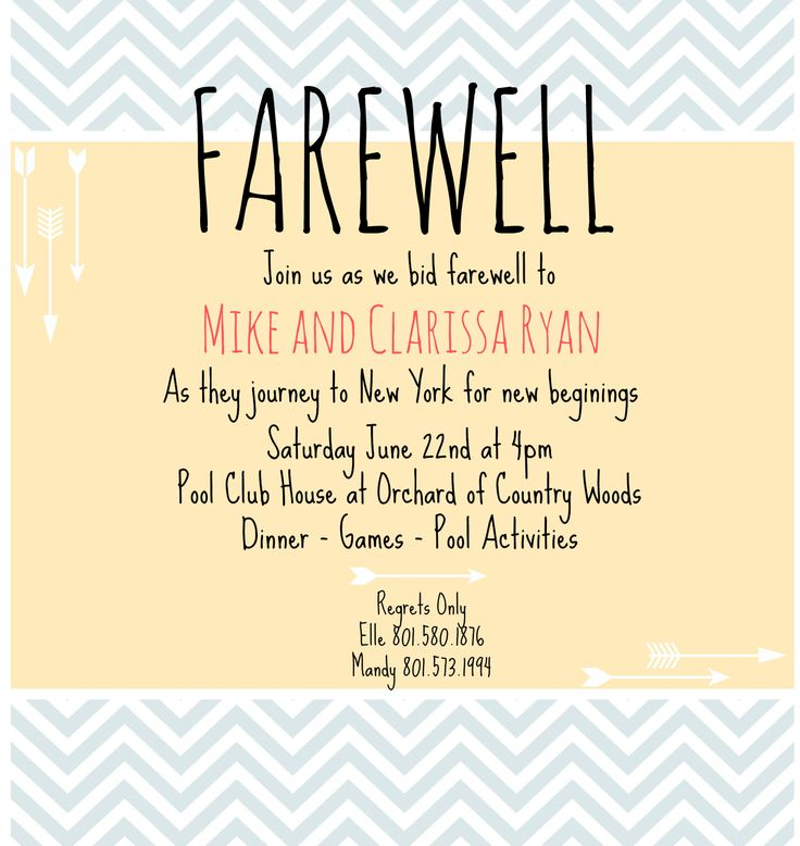 Fare Well Party Invitation Quotes