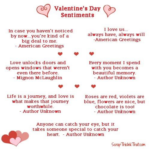 cute valentines day quotes quotesgram