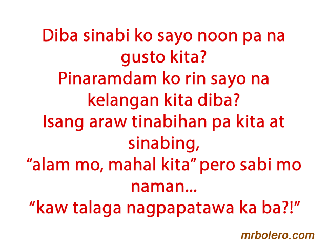 Mahal Kita Love Quotes Tagalog: Mahal Kita Ikaw Lang Quotes. QuotesGram