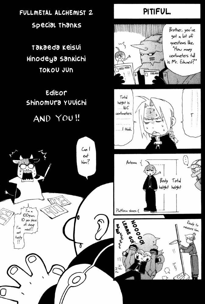 Edward Elric Funny Quotes Quotesgram