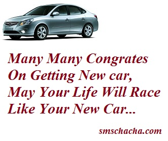 congratulations new car quotes quotesgram. Black Bedroom Furniture Sets. Home Design Ideas