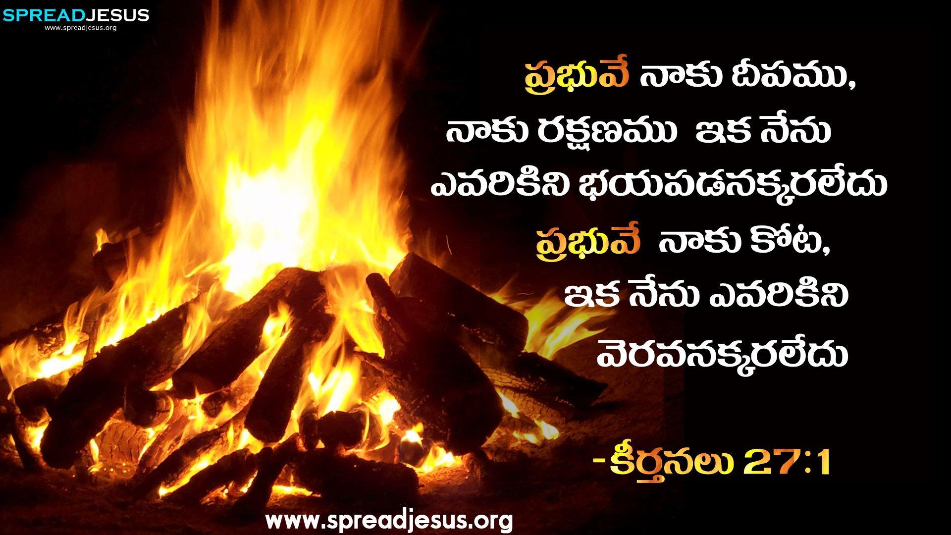 Jesus telugu quotes on love quotesgram - Telugu hd wallpaper ...