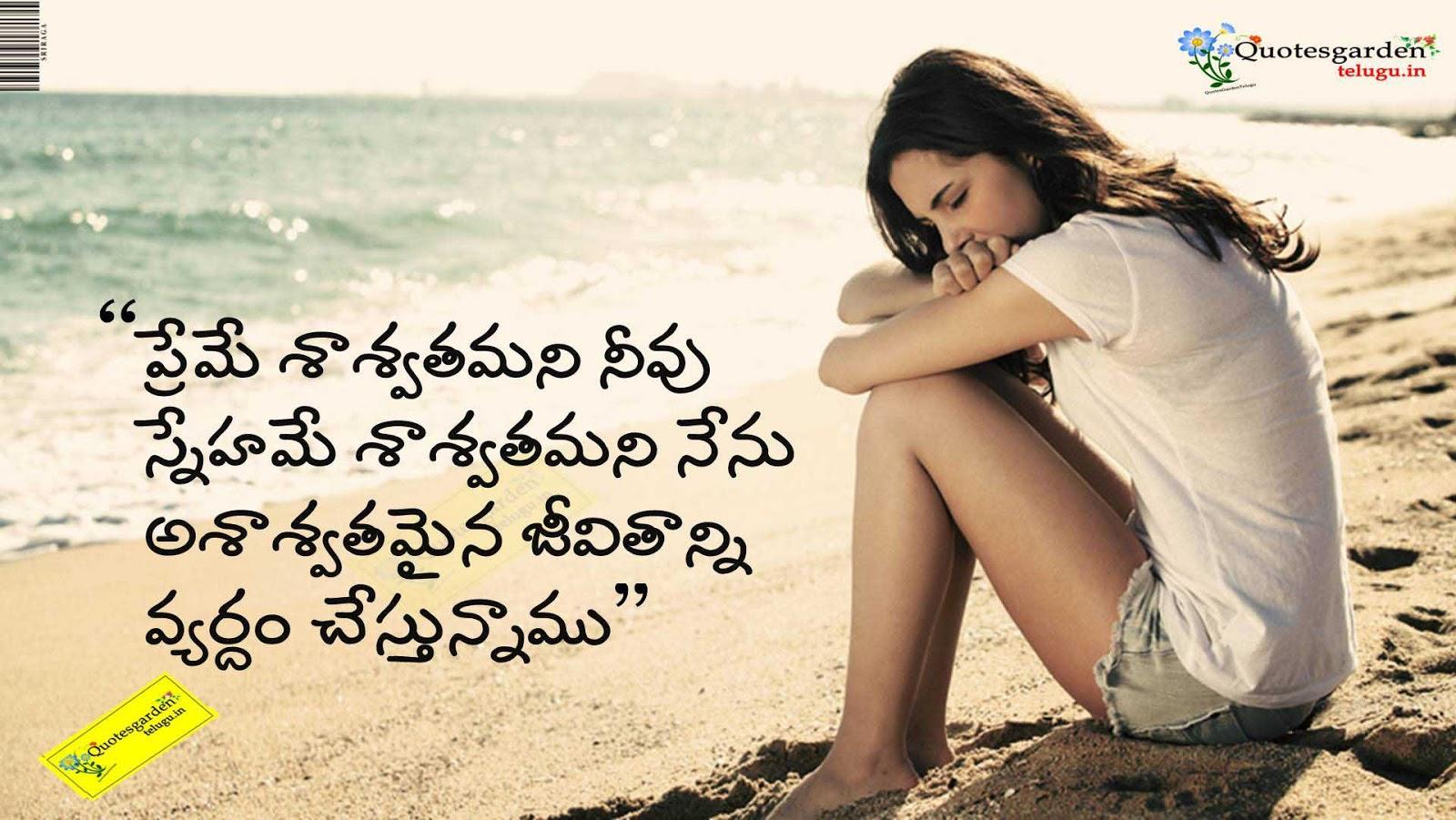 touching sad quotes quotesgram