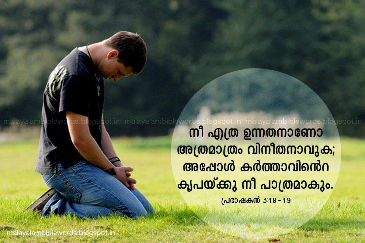 Biblical quotes about youth quotesgram - Malayalam bible words images ...