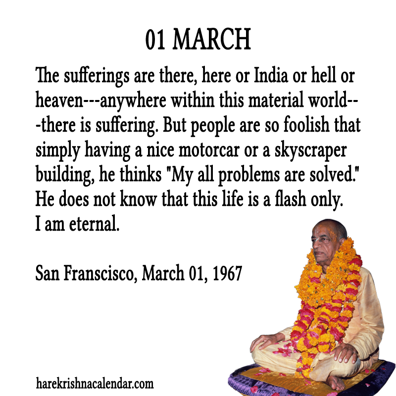 Quote Of The Month: Month Of March Quotes. QuotesGram