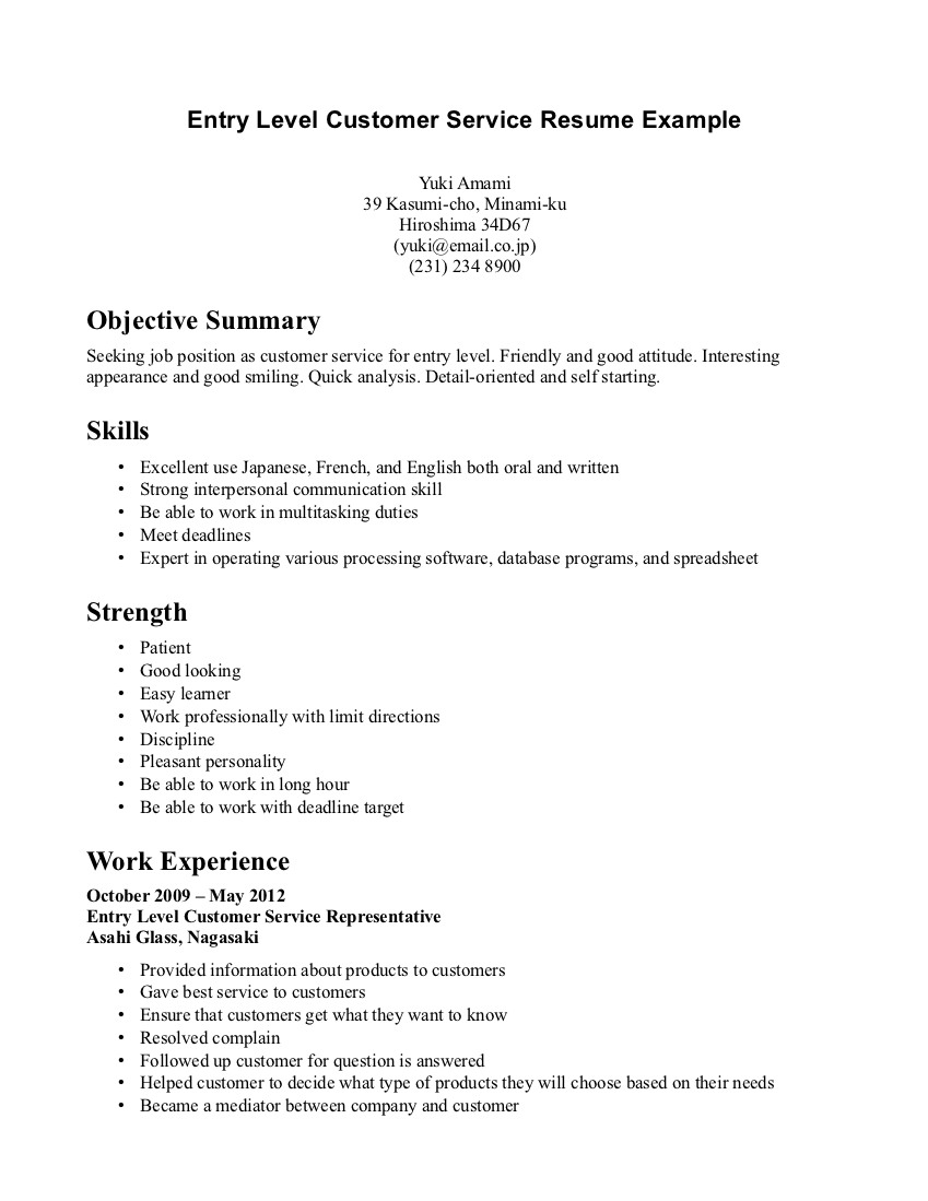 Resume For Customer Service Quotes. QuotesGram