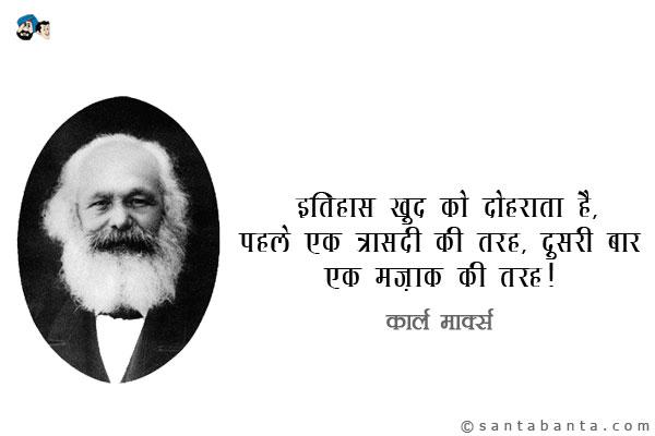 Revolution Quotes Quotesgram: Revolution Karl Marx Quotes. QuotesGram