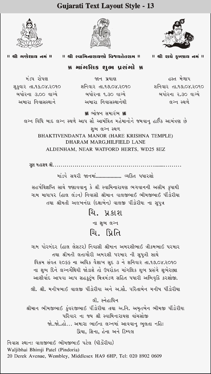 Gujarati Wedding Quotes Quotesgram