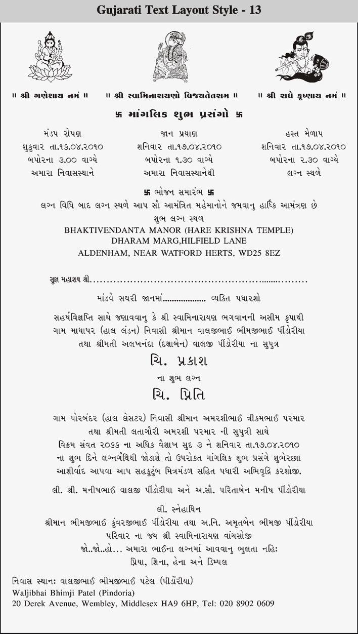 Gujarati Wedding Quotes Quotesgram