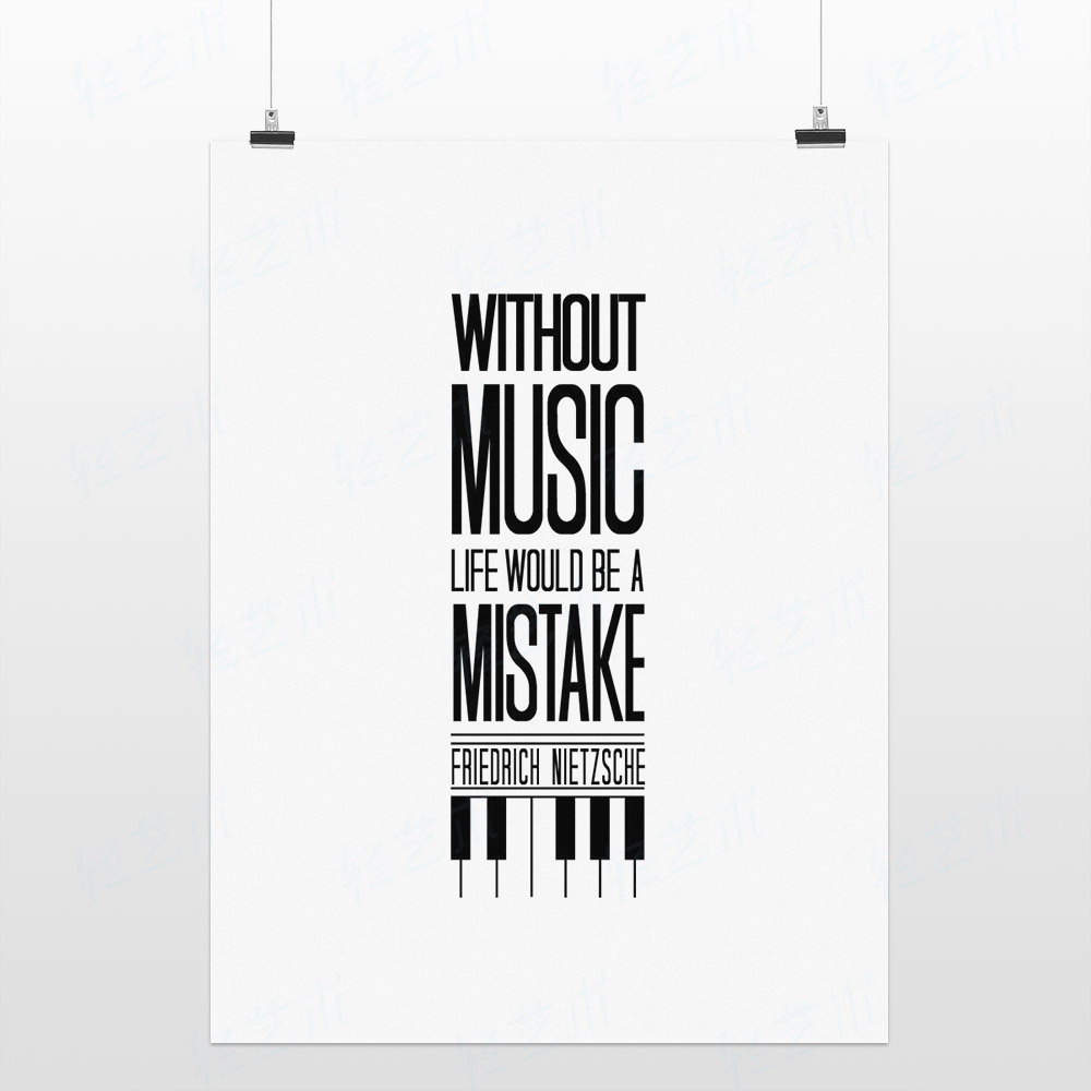 Black and white music quotes quotesgram for Music minimal art