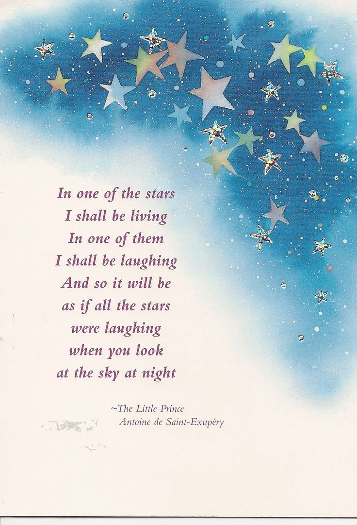 Little Prince Quotes In French Quotesgram: Little Prince Exupery Quotes. QuotesGram