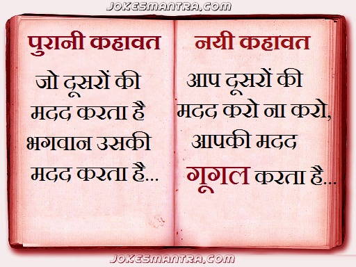 Emotional Quotes Hindi Hindi In. QuotesGram
