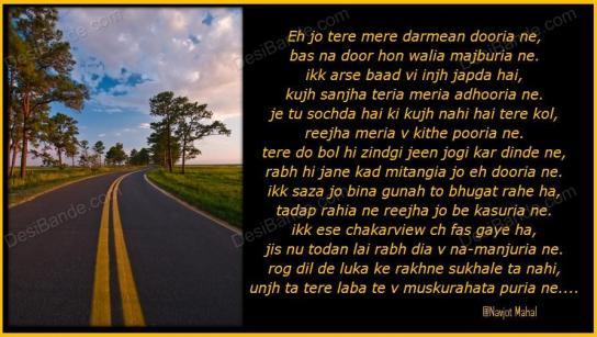 Punjabi Quotes In English. QuotesGram
