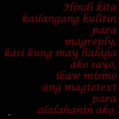 Twitter Quotes Tagalog Patama: Kilig Banat Quotes. QuotesGram