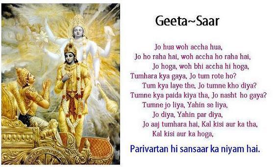 Bhagavad Gita in Hindi - International Gita Society