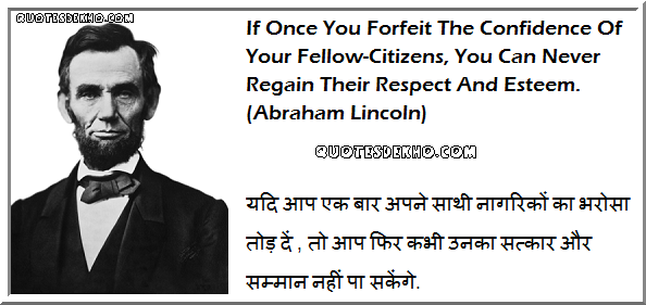 Hindi Quotes With English Translation