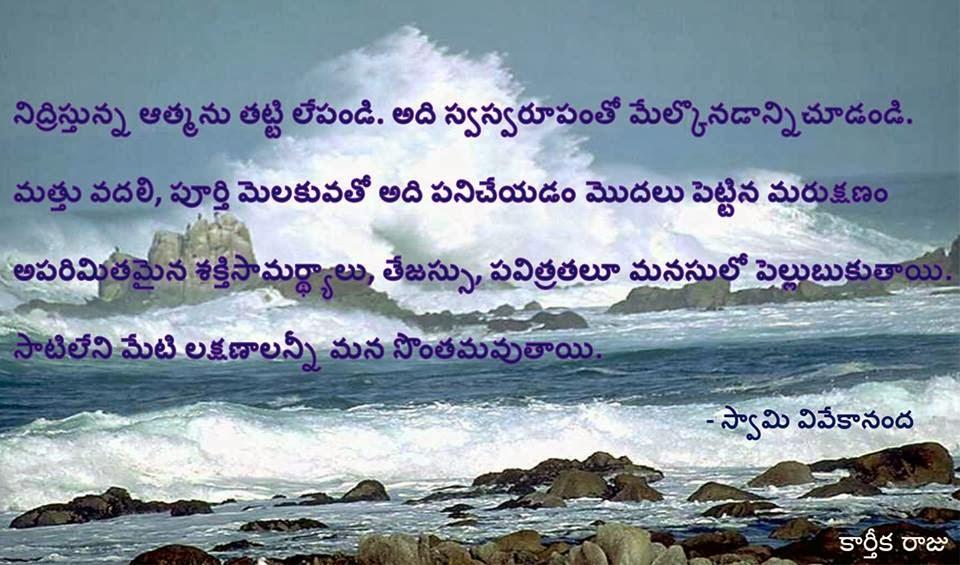 Bhagavad Gita Quotes In English. QuotesGram