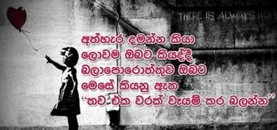 Sinhala Quotes About Women. QuotesGram