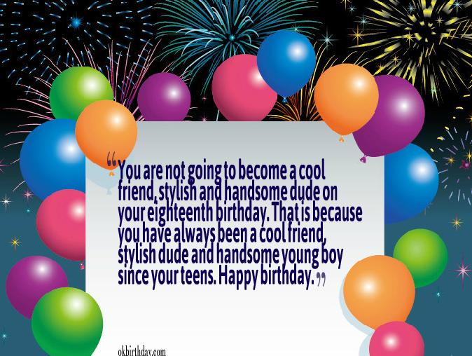 18 Year Old Birthday Quotes. QuotesGram