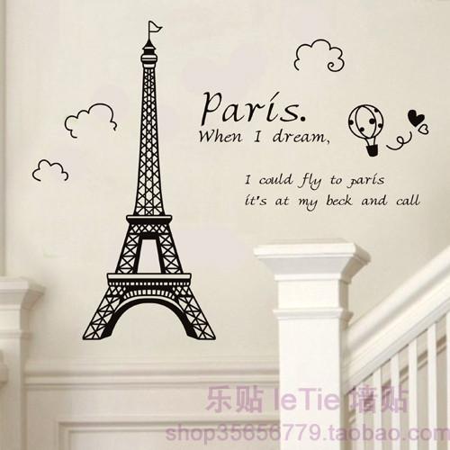 Paris Cartoon Quotes. QuotesGram