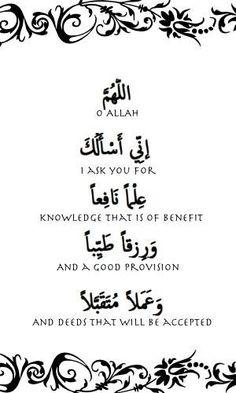 love in arabic english quotes quotesgram