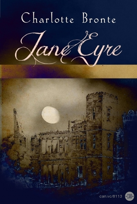 Jane eyre and gender issues essay