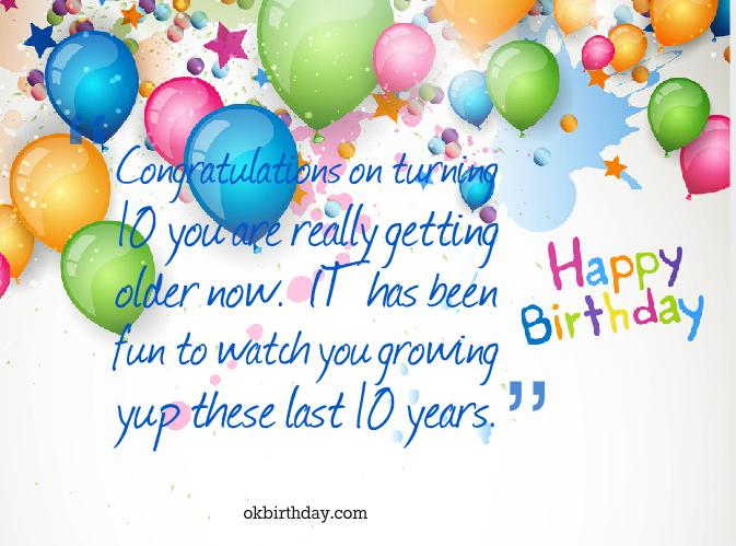 Quotes About Turning 29: Turning 10 Birthday Quotes. QuotesGram