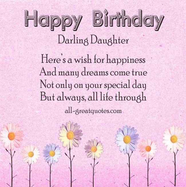 Happy 23rd Birthday Quotes. QuotesGram