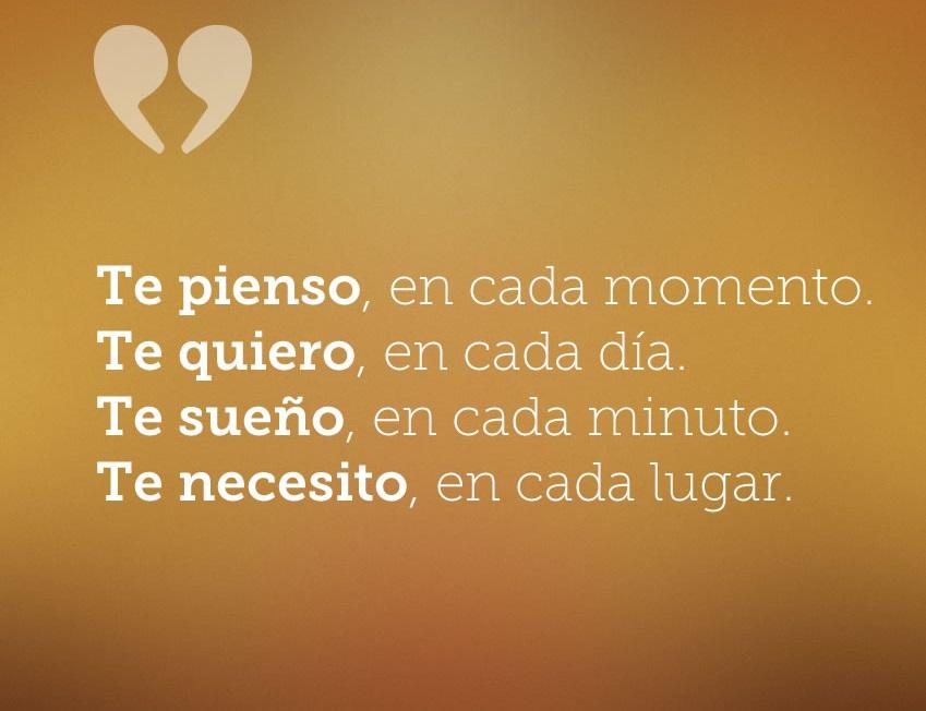 Прикольные картинки, картинки о любви на испанском языке
