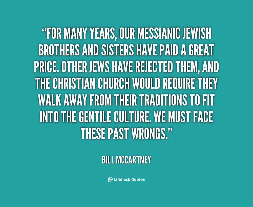 Jewish Community Quotes Quotesgram: Famous Quotes Jewish. QuotesGram