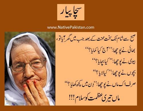 Pakistani man hindi urdu dirty talk desi indian male 1