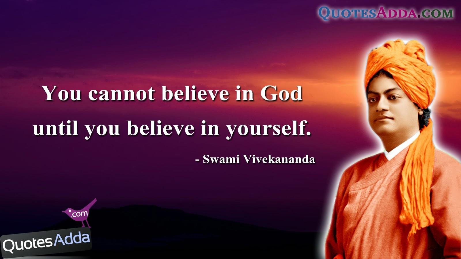 vivekananda quotes on god in tamil quotesgram vivekananda quotes on god in tamil