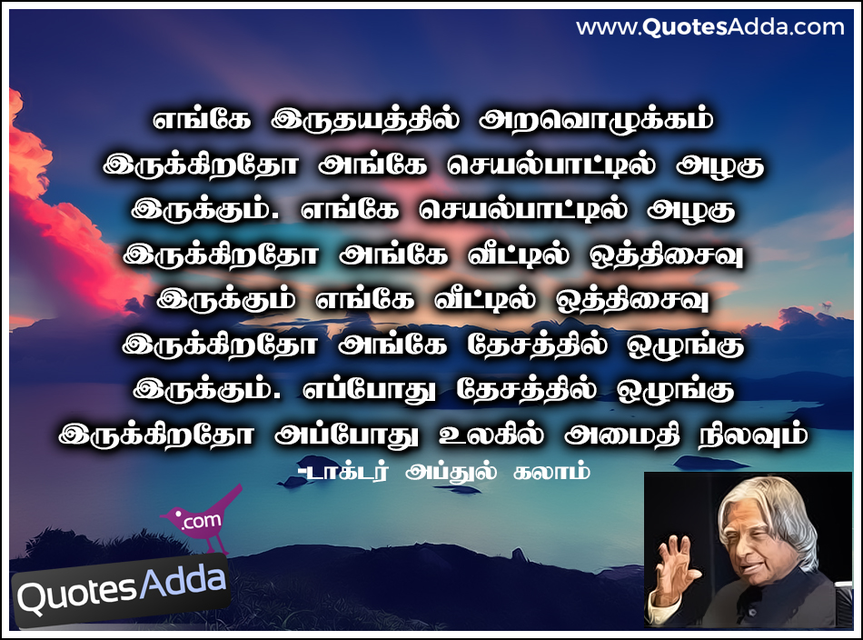 my father essay in tamil I love my parents essayslife with out parental support save your essays here so you can locate my dad was working as architect and my mom was working in the.