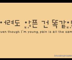Korean Love Quotes : Korean Love Quotes. QuotesGram