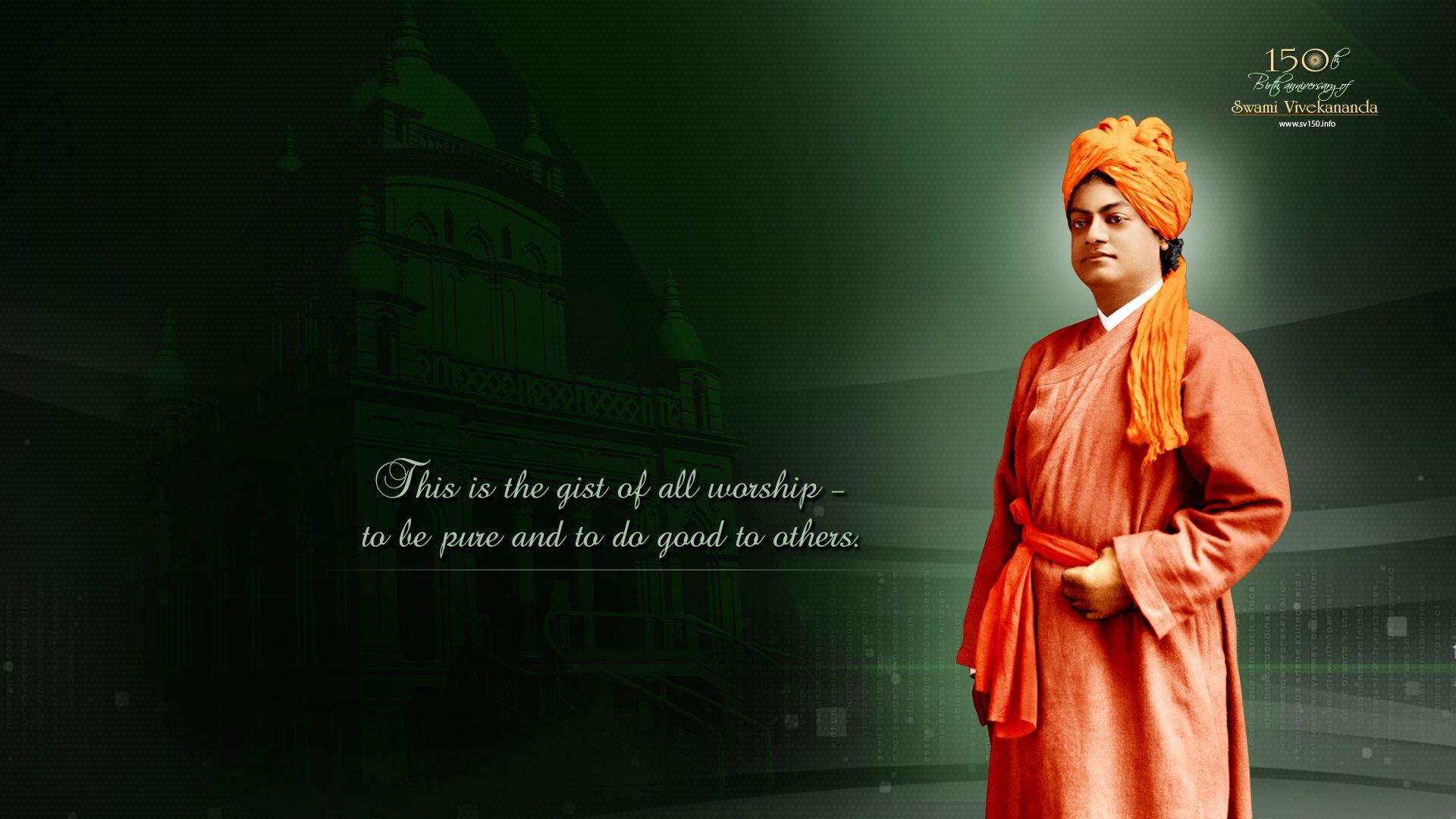 Swami Vivekananda Quotes Wallpapers Quotesgram