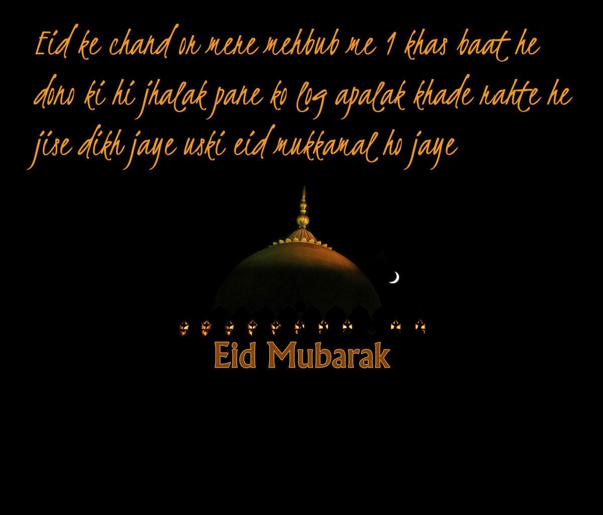 Happy Eid Wishes Quotes: Arabic Happiness Quotes. QuotesGram