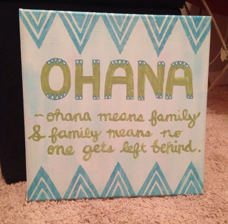 12 Diy Painting Ideas That Will Help You To Upgrade The: For Sister Quotes Canvas Painting. QuotesGram