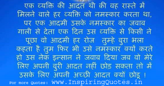 love quotes in hindi language quotesgram