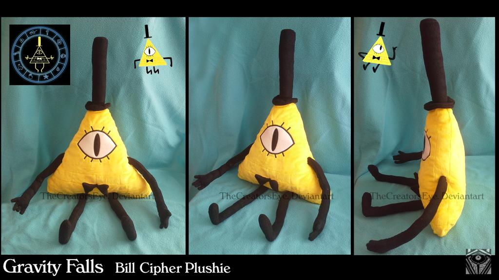Билл шифр как сделать