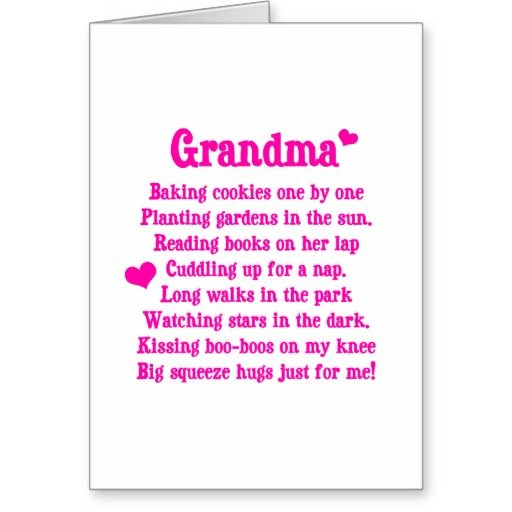 Valentine quotes for grandma quotesgram for What to get grandma for her birthday