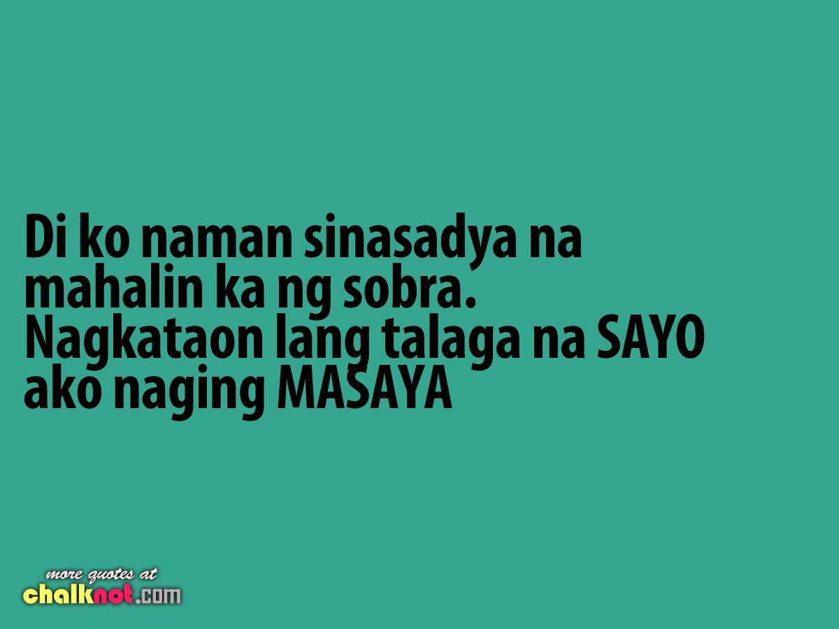 Cute Quotes Tagalog. QuotesGram