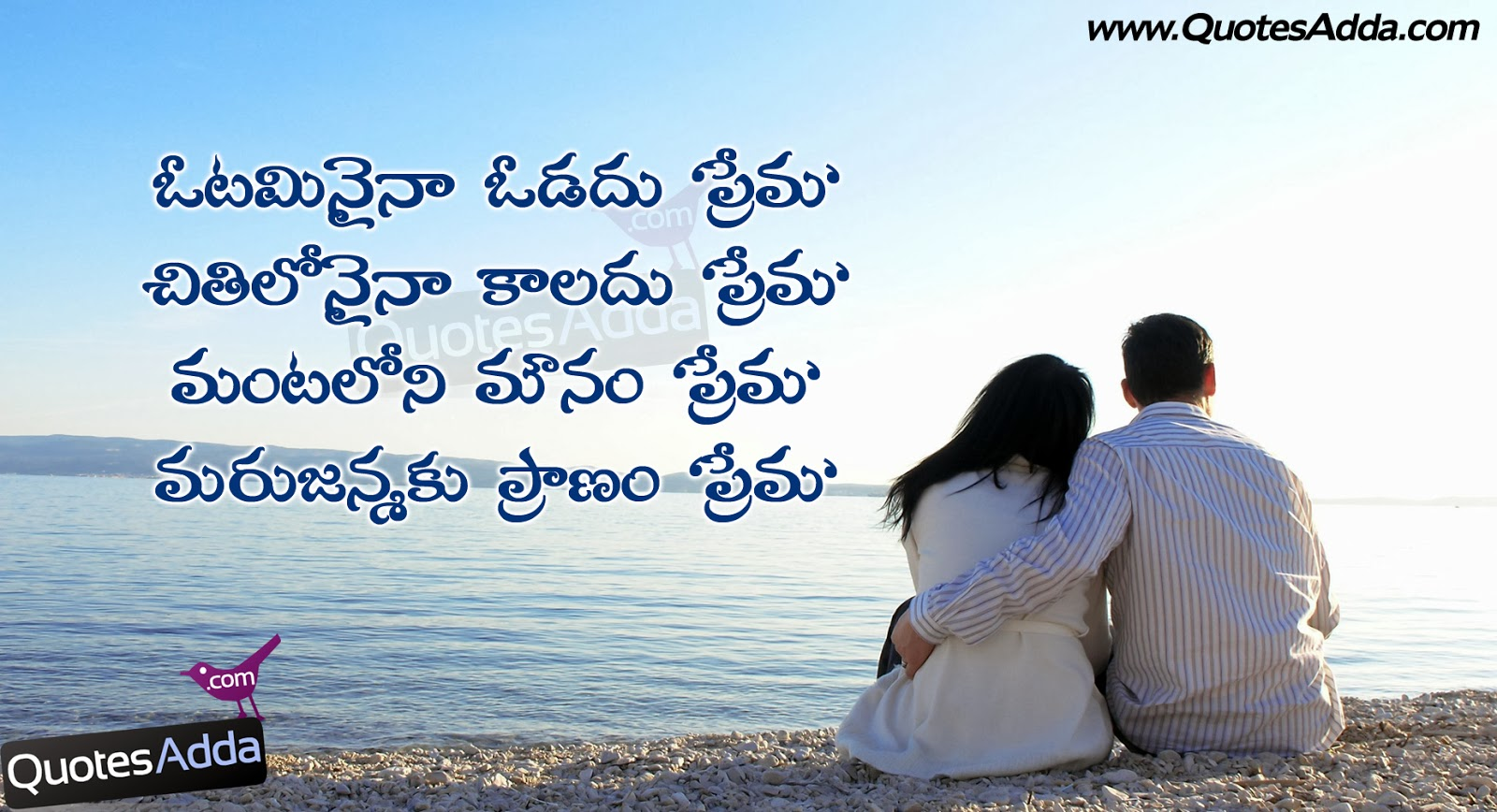 Love Failure Quotes In Telugu Wallpapers: Love Proposal Quotes In Malayalam. QuotesGram