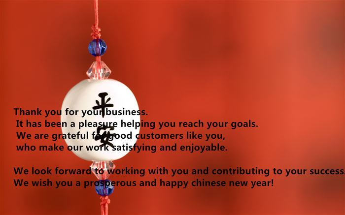 Chinese Business Quotes. QuotesGram