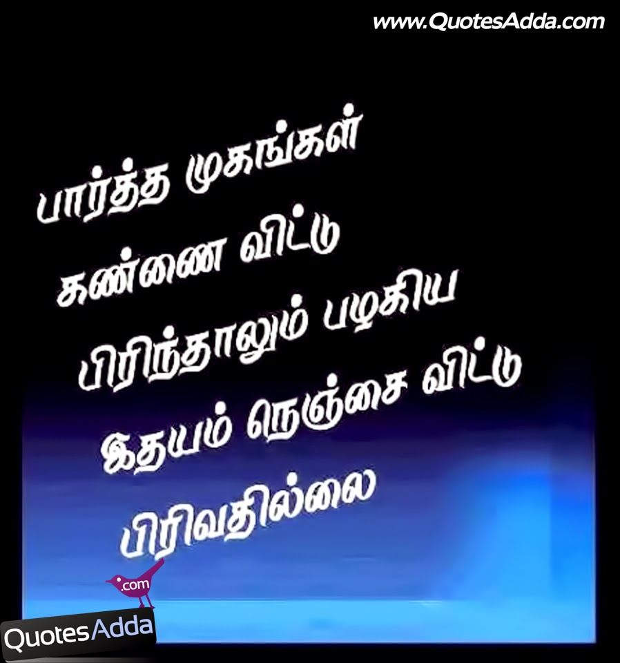 Sad Love Quotes In Tamil. QuotesGram